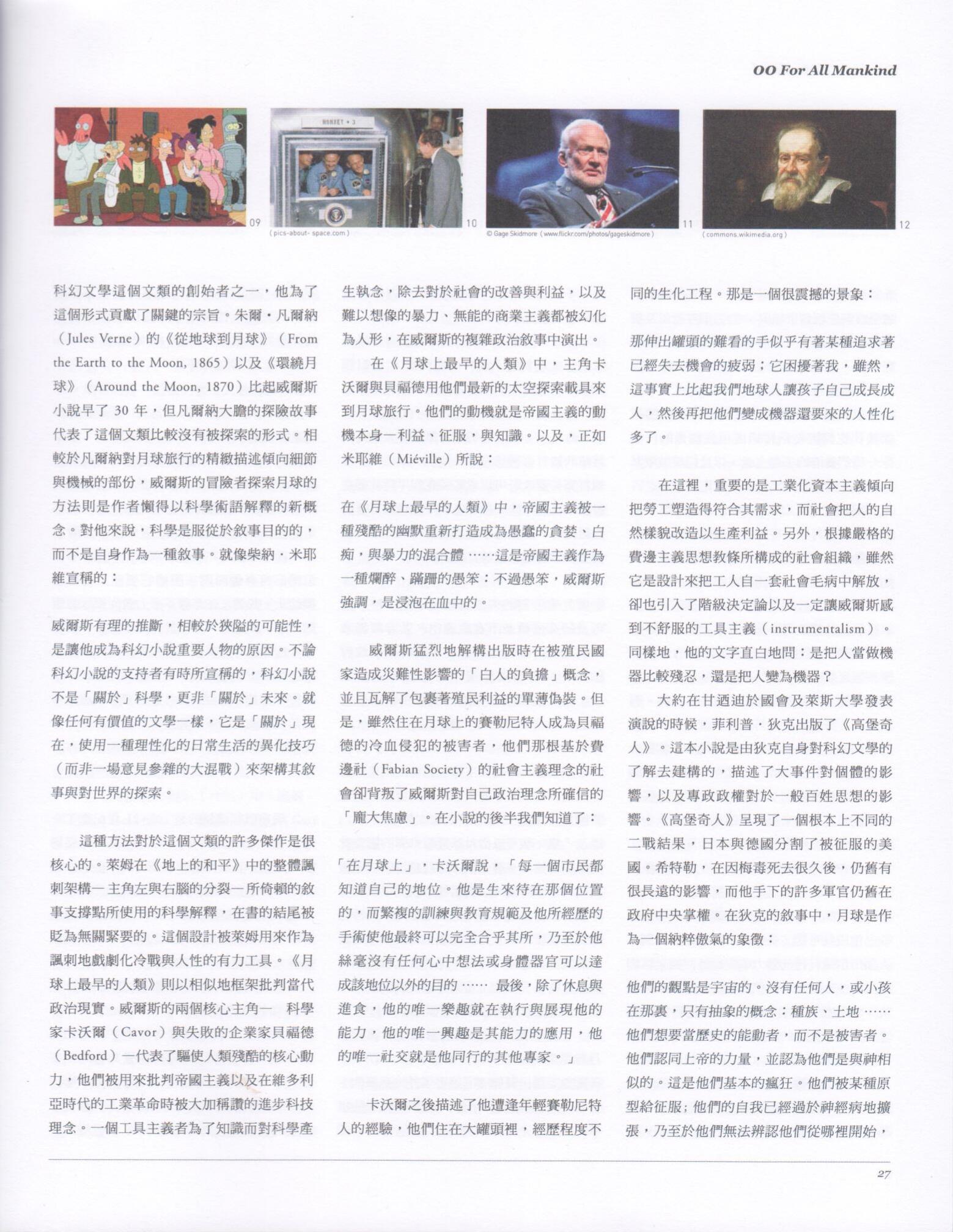 BIG ISSUE 4.jpg