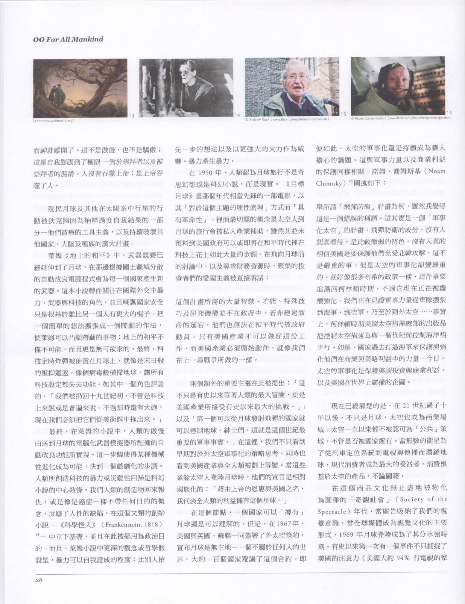 BIG ISSUE 5.jpg