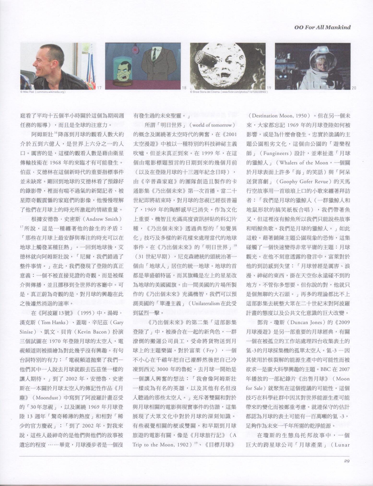BIG ISSUE 6.jpg