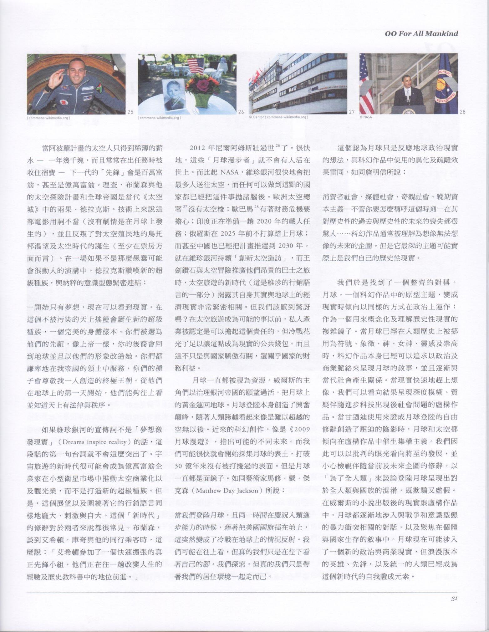 BIG ISSUE 8.jpg