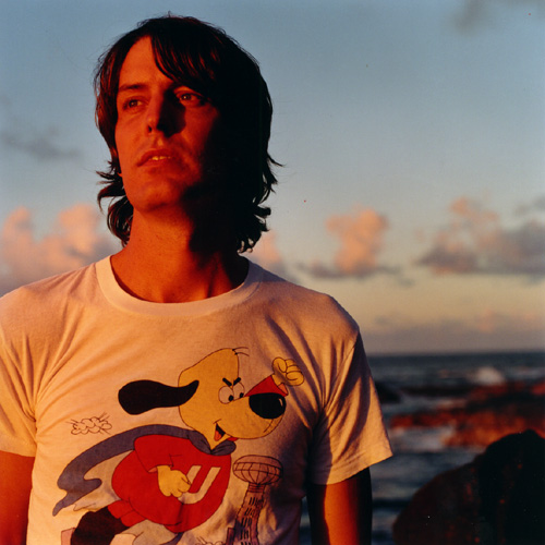 """<a href=""""https://pitchfork.com/features/interview/stephen-malkmus-on-how-to-be-a-useful-human/"""" target=""""_Blank"""">PITCHFORK</a>"""
