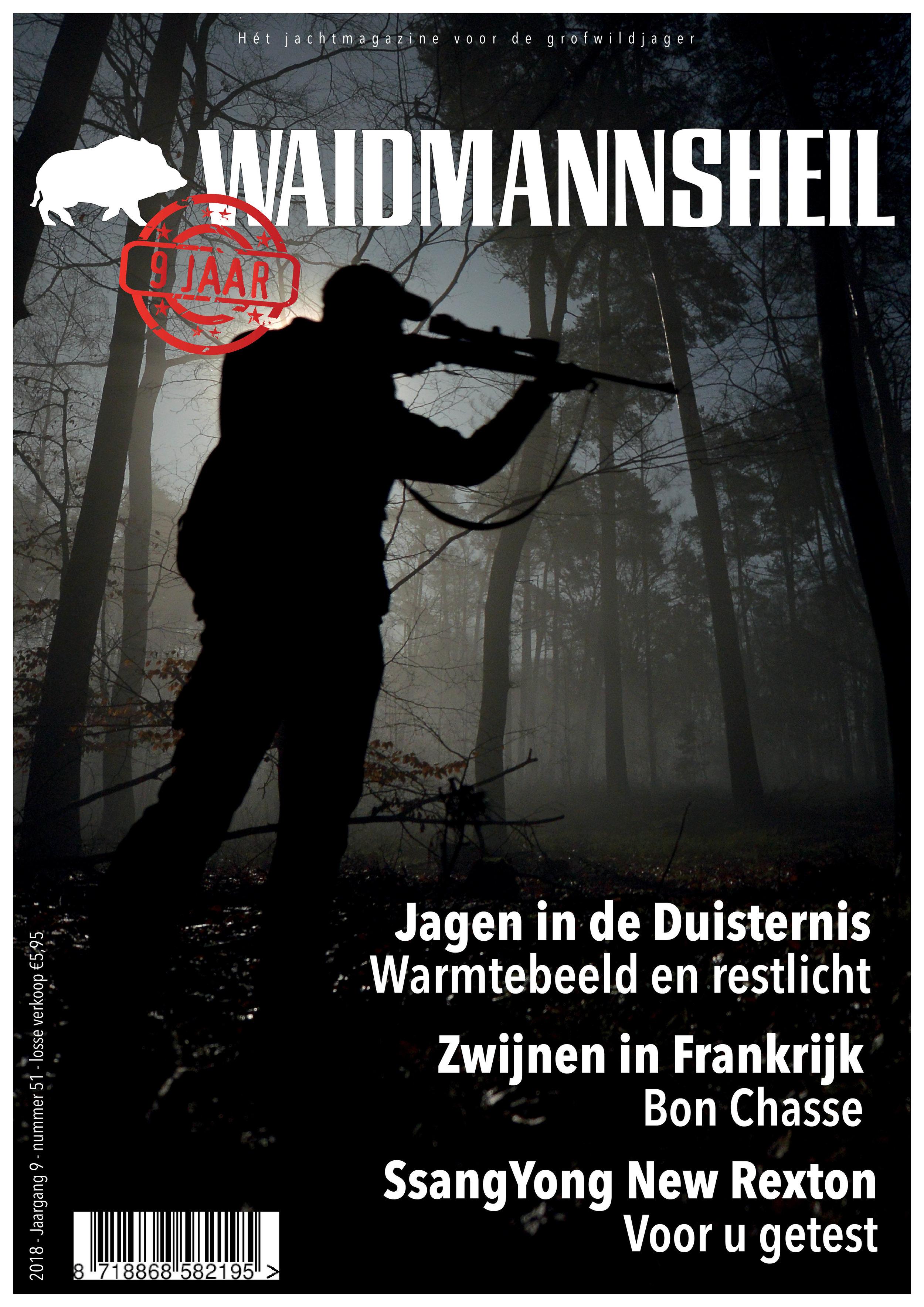 ZandBij_WMH51_cover.jpg