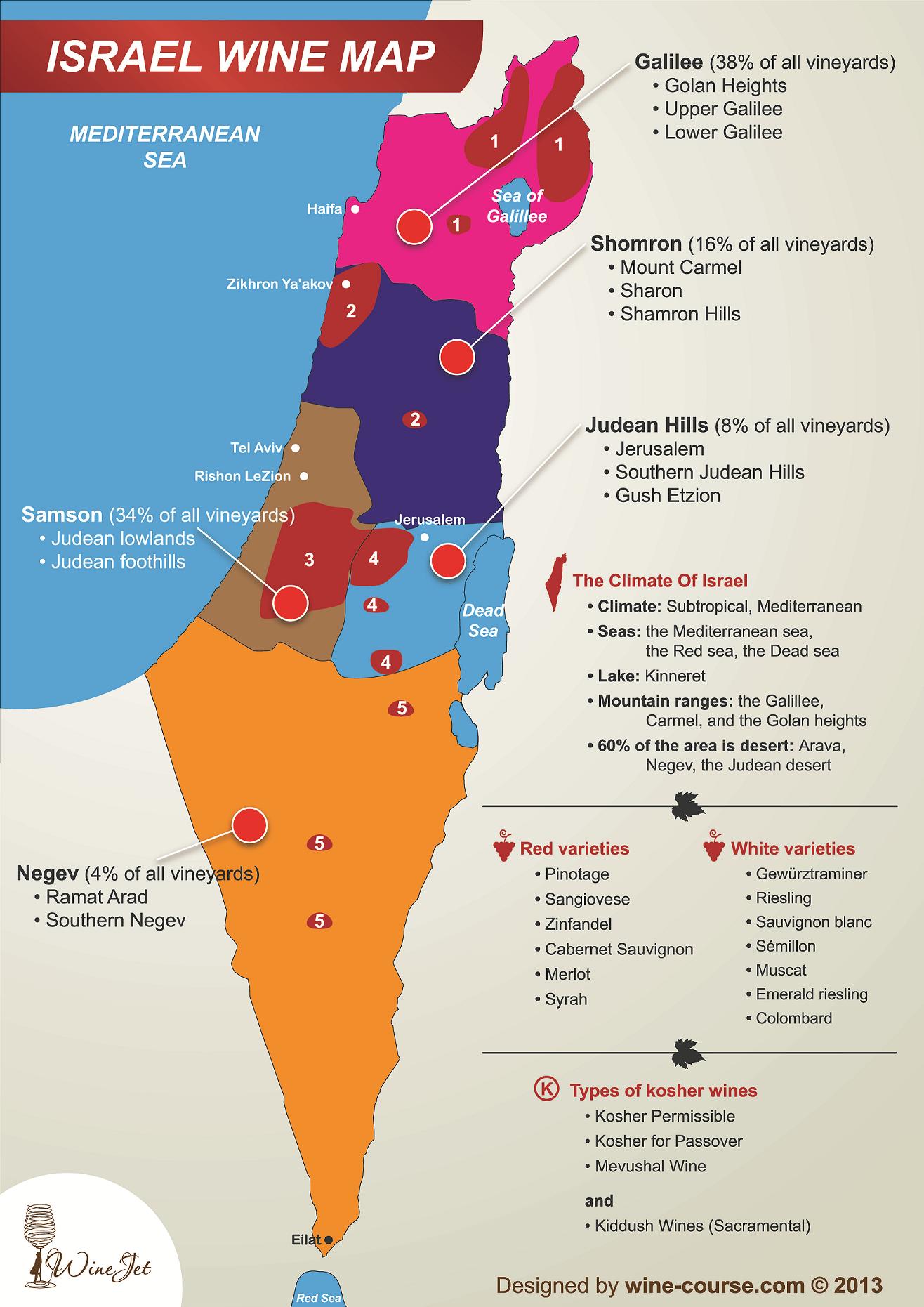 israelwinemapbig1.png
