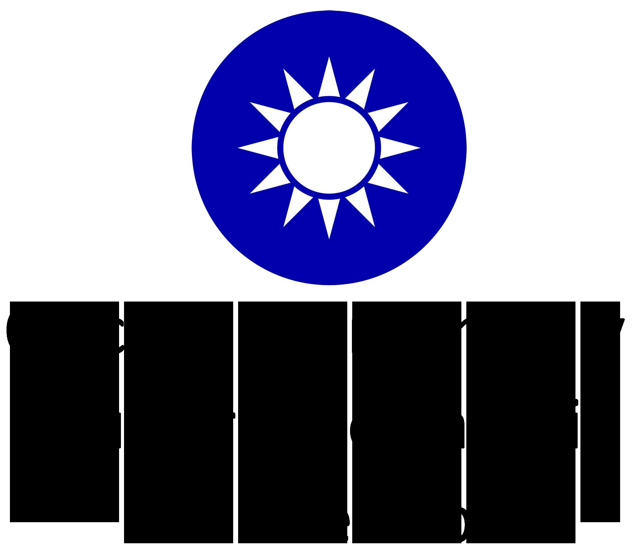 Taiwan_logo.png