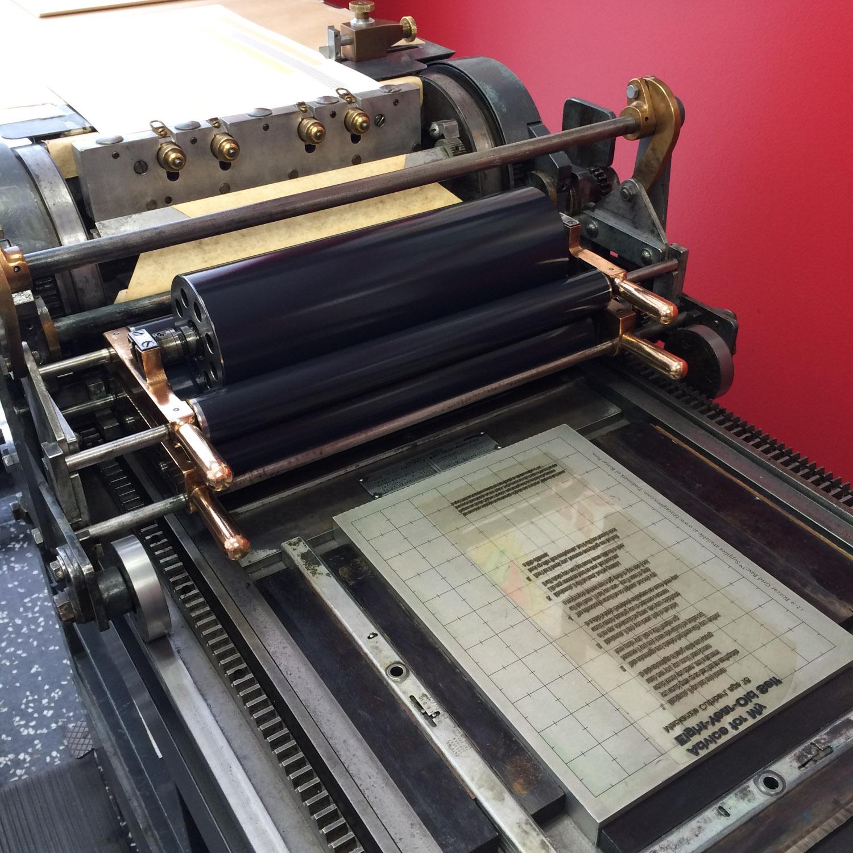 Printing press printing polymer plate