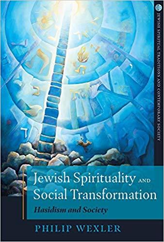 Jewish Spirituality and Social Transformatio.jpg