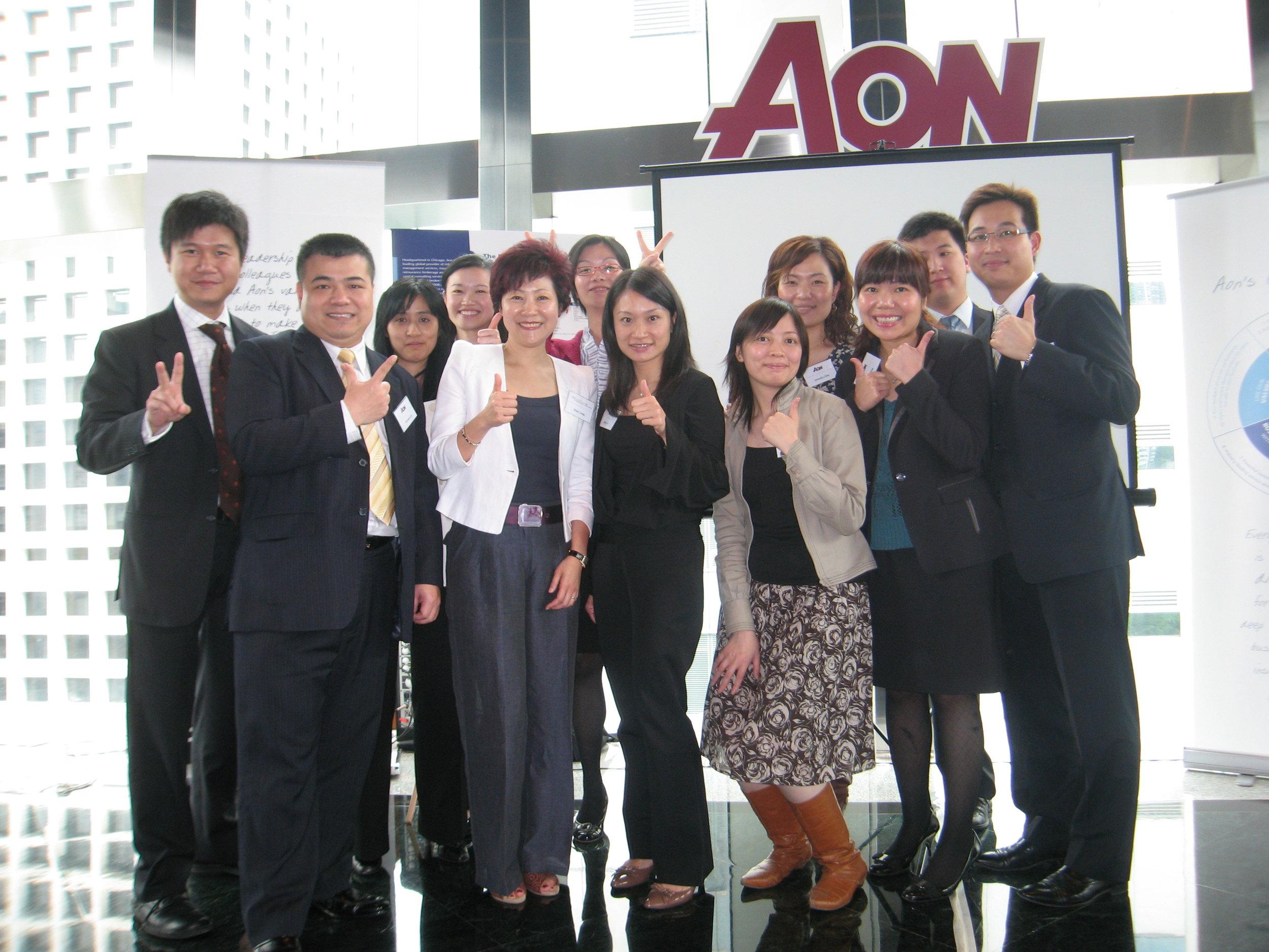 怡安(香港)保險顧問有限公司   Peak Performance mindPower™ Leadership Program (Managers), 2009.