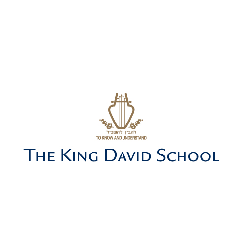 King-David-School logo.jpg