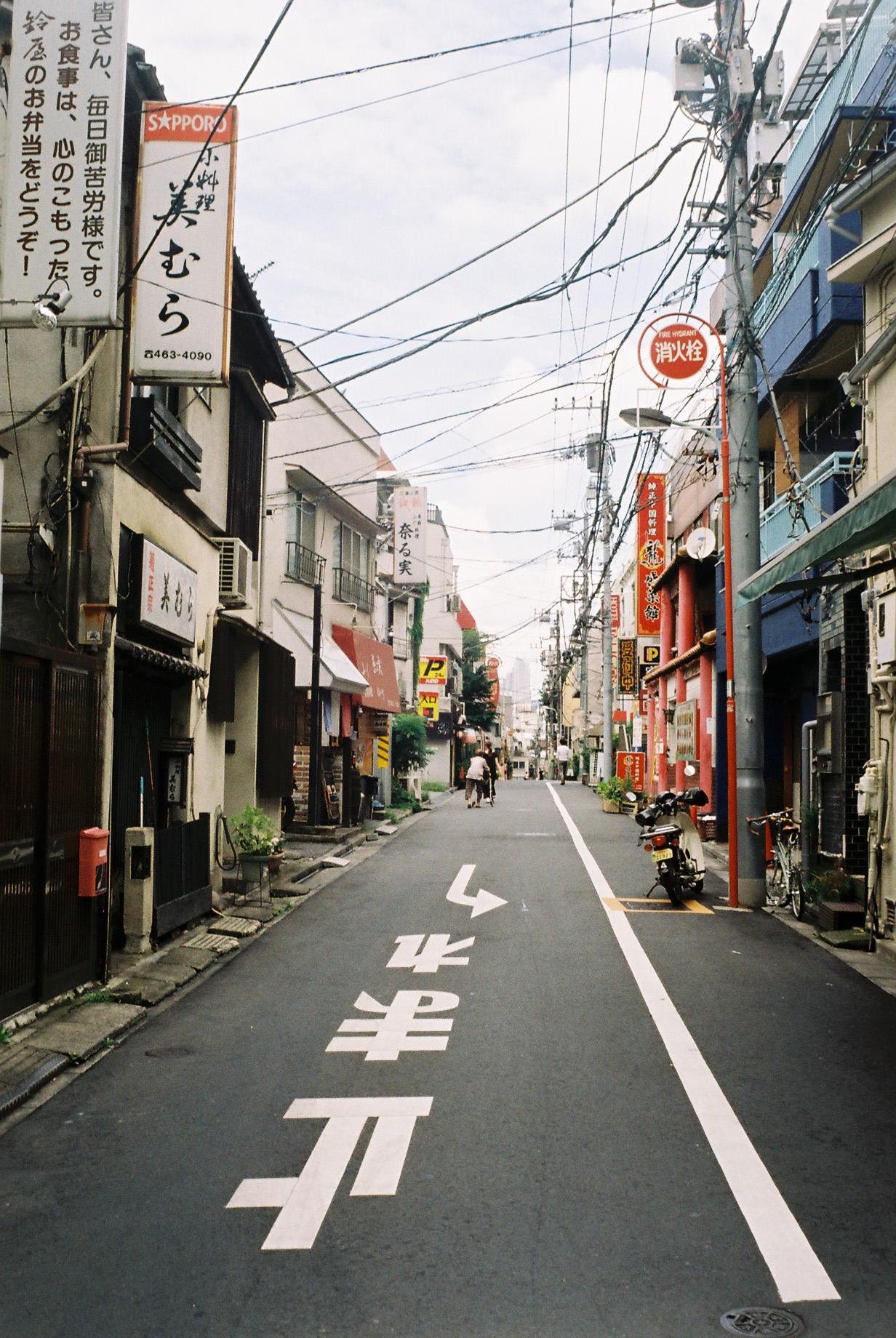 00-JAPON-argentic-Tokyo-aout-2016-024.JPG