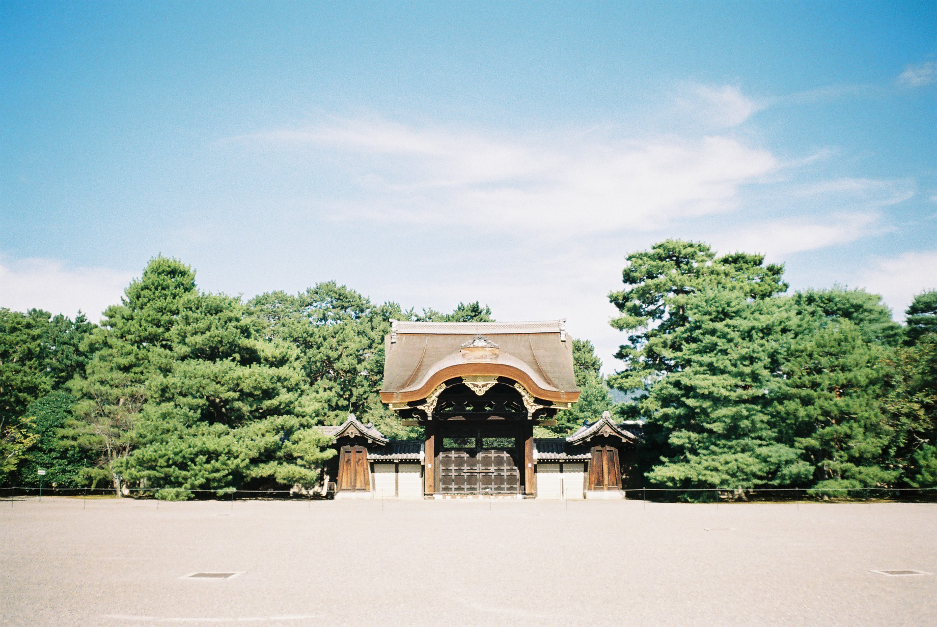 Le  Kyōto-gosho - 京都御所-The   Kyoto Imperial Palace