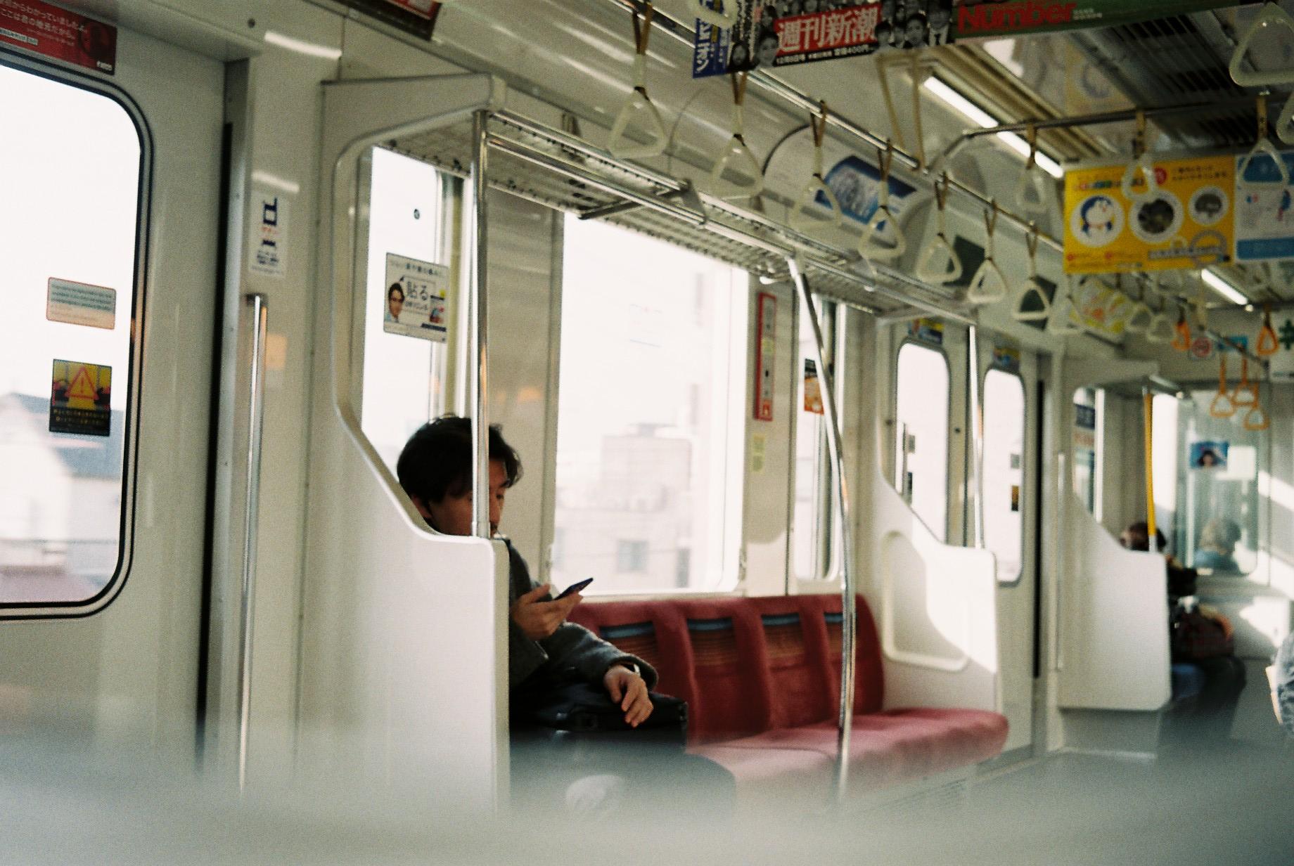 09-JAPON-numerique-Tokyo-decembre-2016-0018.JPG