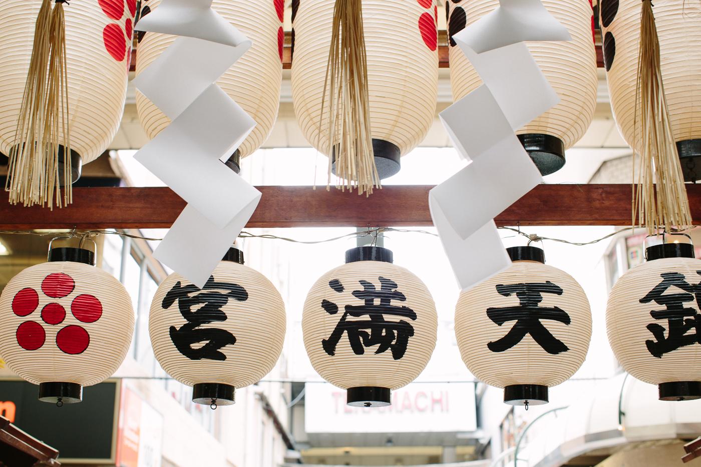 Kyoto_BessFriday_463A2714.jpg