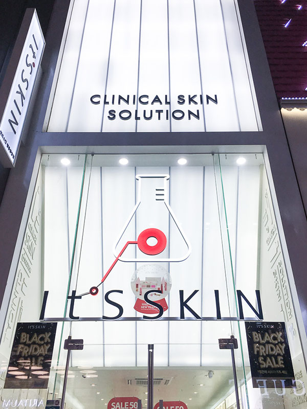 11- Itsskin-2.jpg