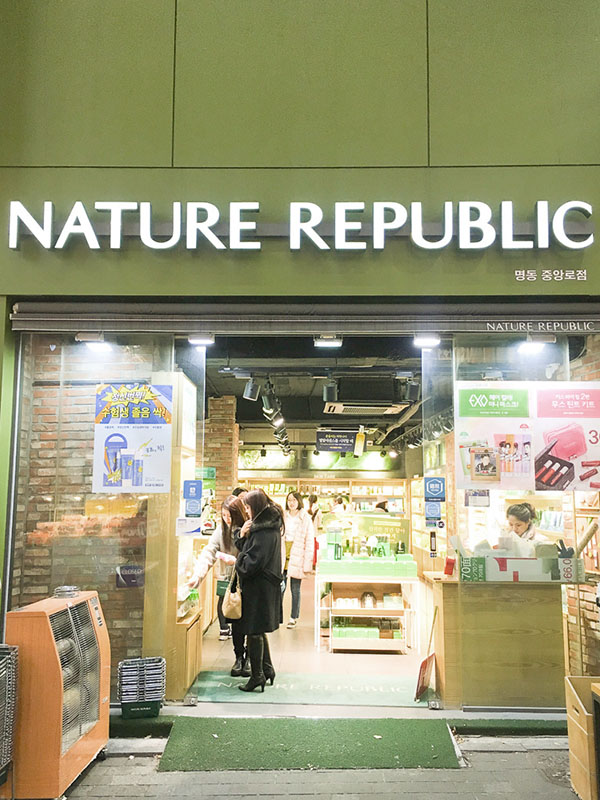 16-NatureRepublic-2.jpg