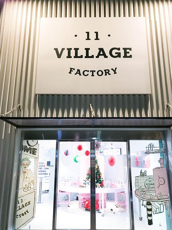 village_01.jpg