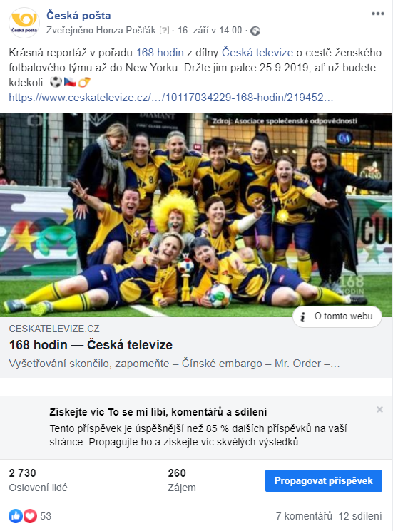 GGWCup NYC 2019 team Yellow Ladies SDG3_FB_16_9_2019_2.png