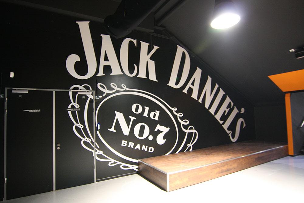 jack_daniels_lounge_06_logo_wand_ziggodome_maaq_design_build