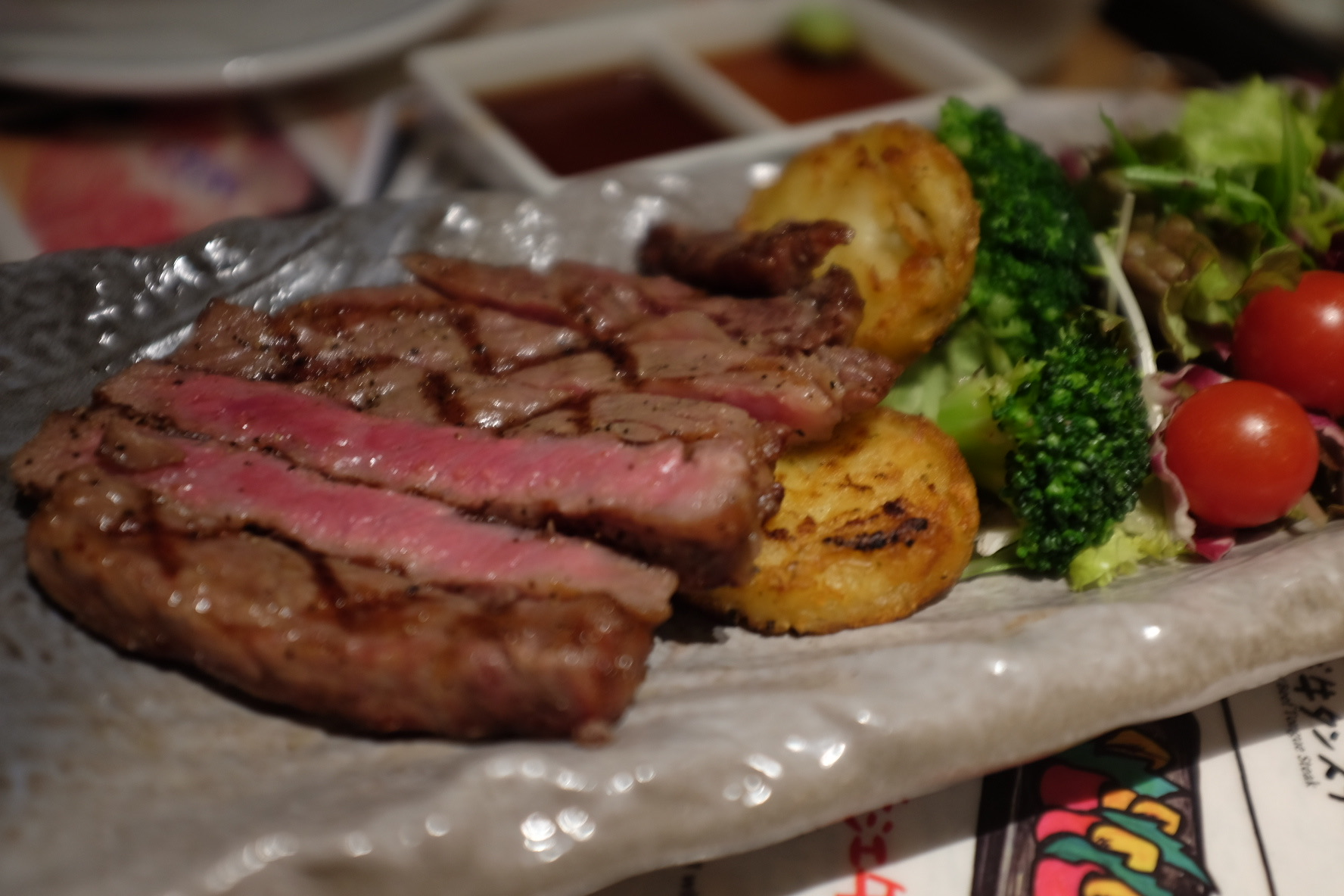 Kobe Beef steak at Kyoto. Around $150 for a single portion.