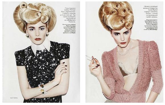 Vogue Russia with Ieva Laguna