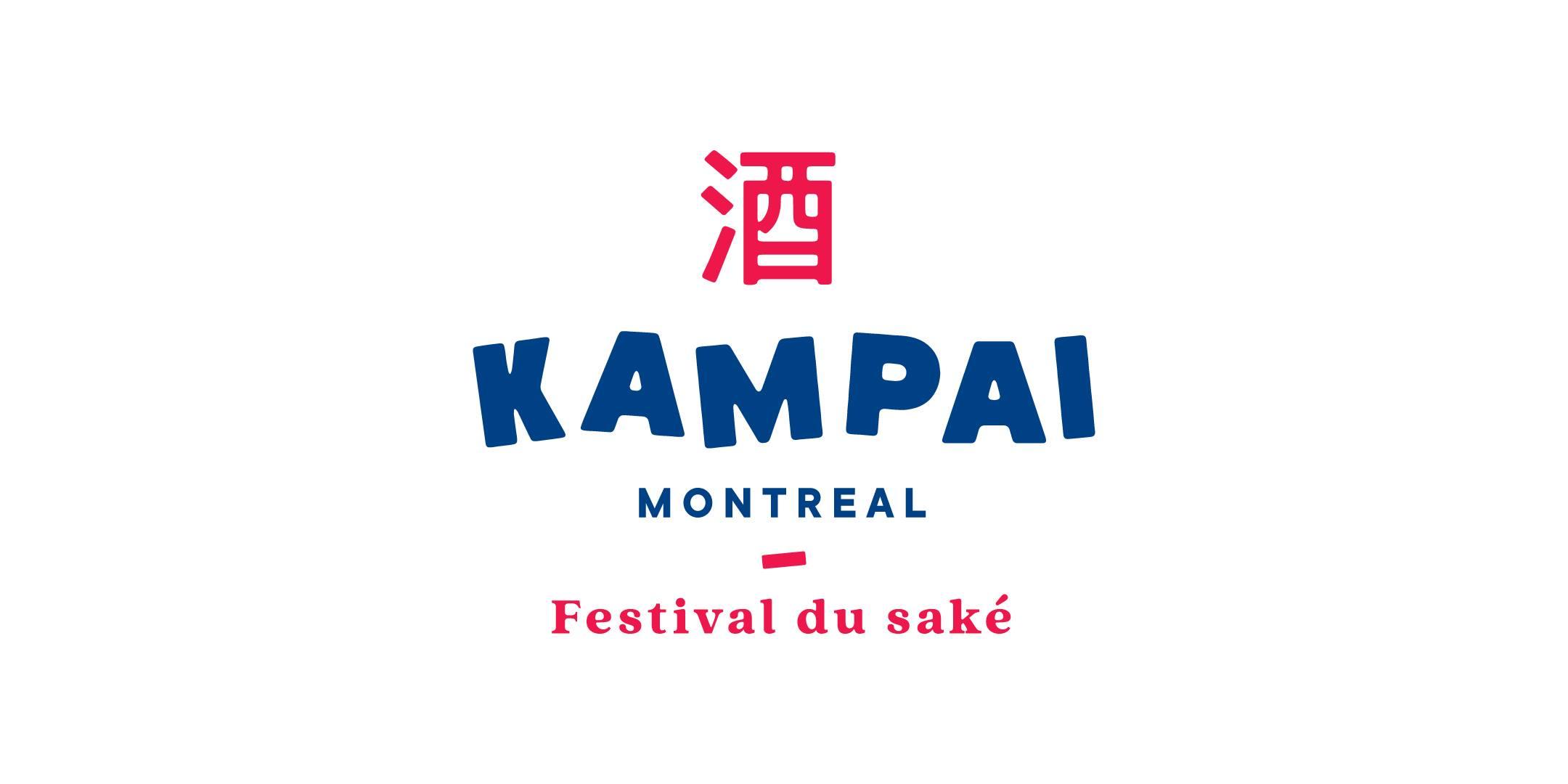 KampaiMtl_Logo.jpg