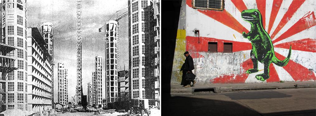 Conjunto habitacional Piedrabuena del 1980 en el barrio de Villa Lugano. Composición gráfica: Daniel Infante