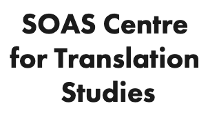 SOAS Centre for Translation Studies   The CTS aims at exploring and developing area-based Translation Studies across Asia, Africa and the Middle East. While addressing questions of Translation Studies, which developed largely based on western languages, the CTS aims to focus and shed light on regional translation practice, theory, and philosophy.