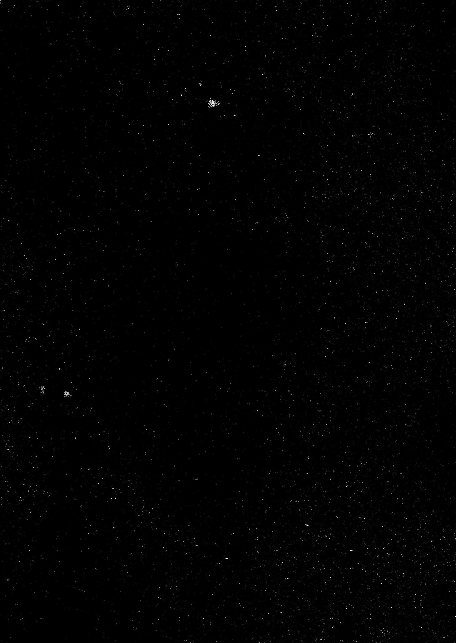Mundilfari, Saturn XXV