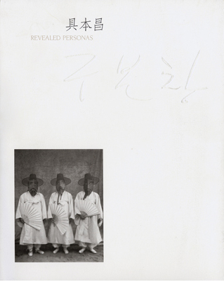 Revealed Personas  Hangil  Size : 25 x 20.4cm 94 Pages Soft Cover ©2006   Order