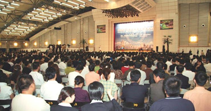 中国西部国际经济峰会的来宾们