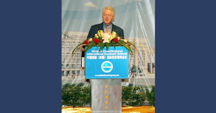 比尔·克林顿做主题演讲