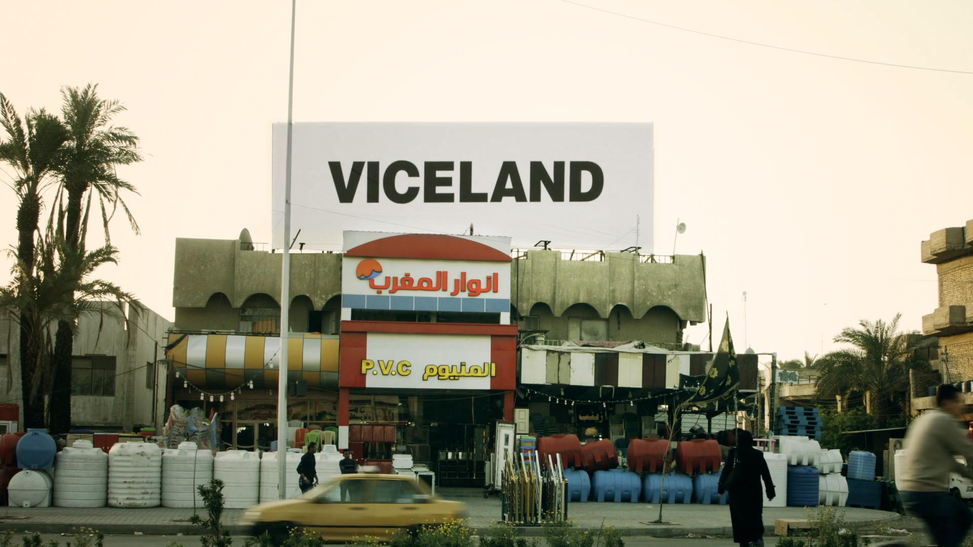 Viceland_The_Unbrand_10.jpg