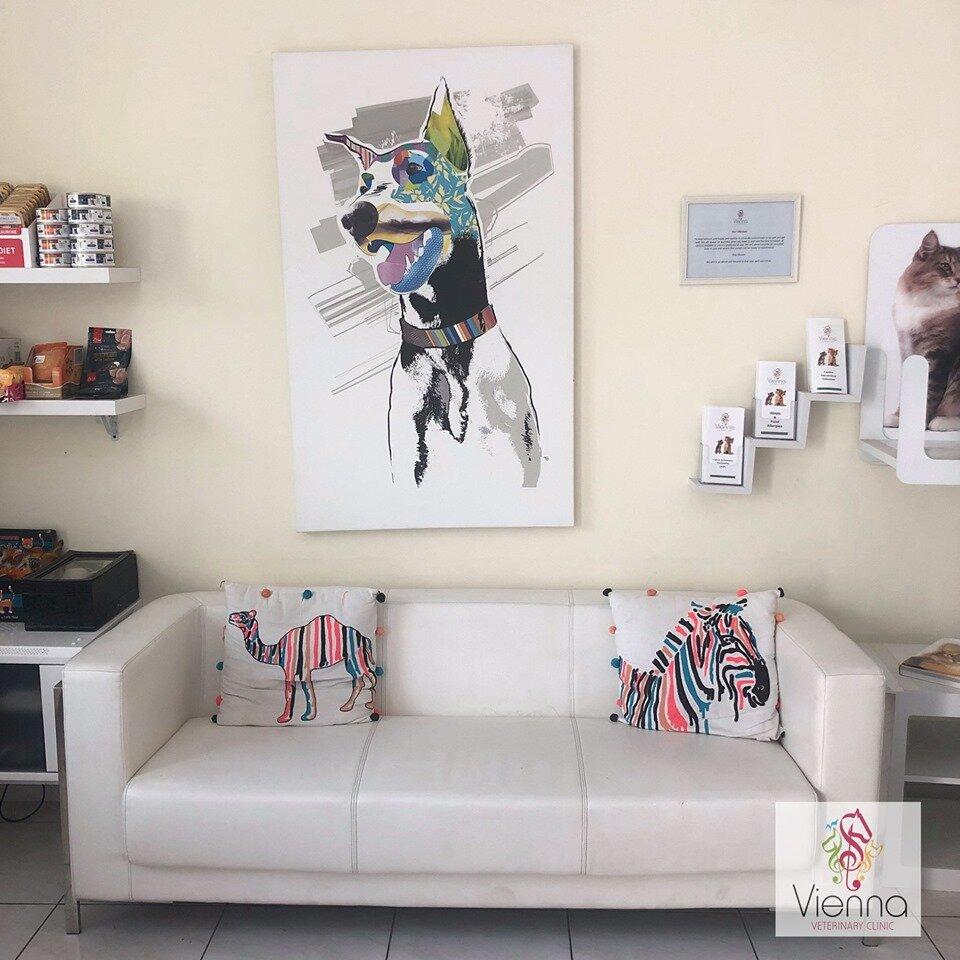 VVC reception area