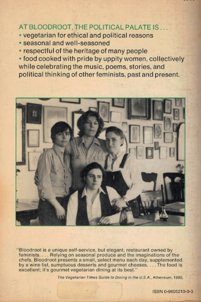 1980 back cover