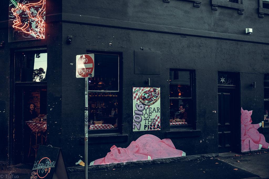 Inviting exterior of Lazerpig Pizza
