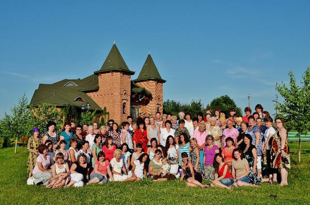 2013 Ukraine Women's Camp