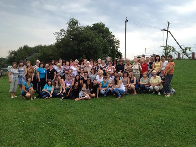 2012 Ukraine Women's Camp