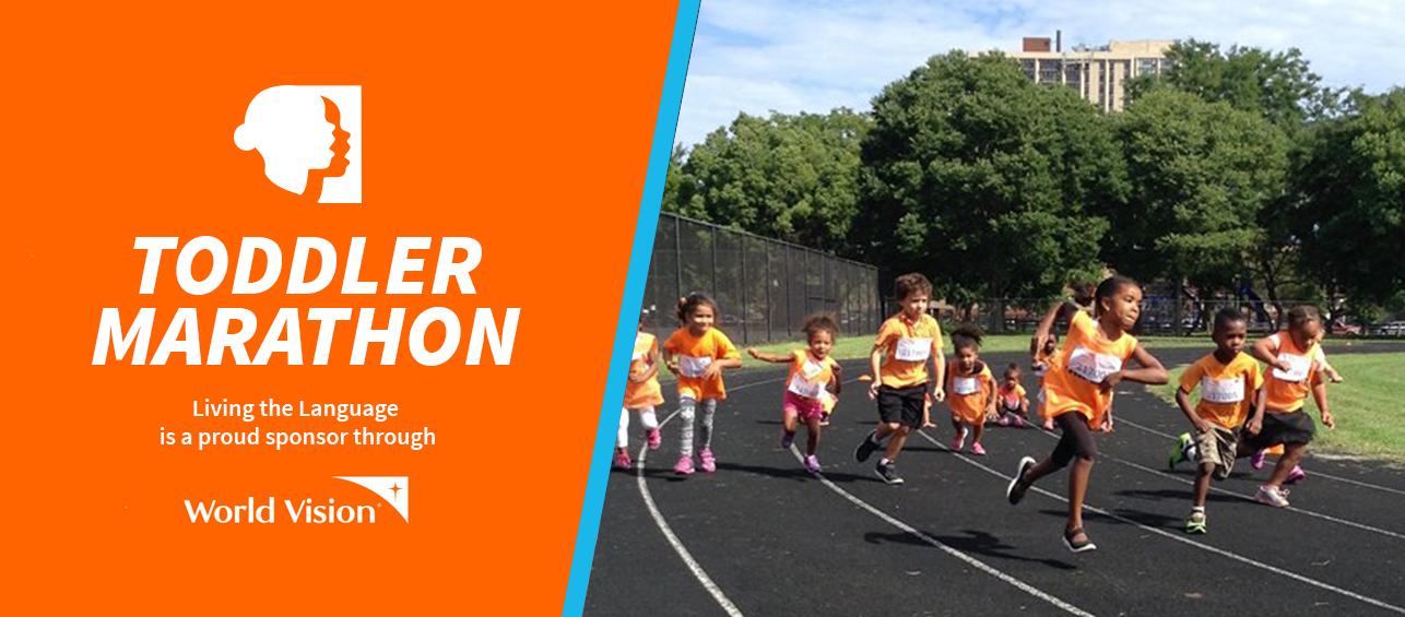 LTL Toddler Marathon web banner_.jpg