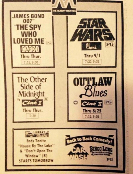 Theater ads from the  Murray Ledger and Times  (ca. August, 1977)