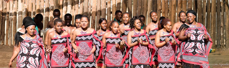 Zulu Tribal Song