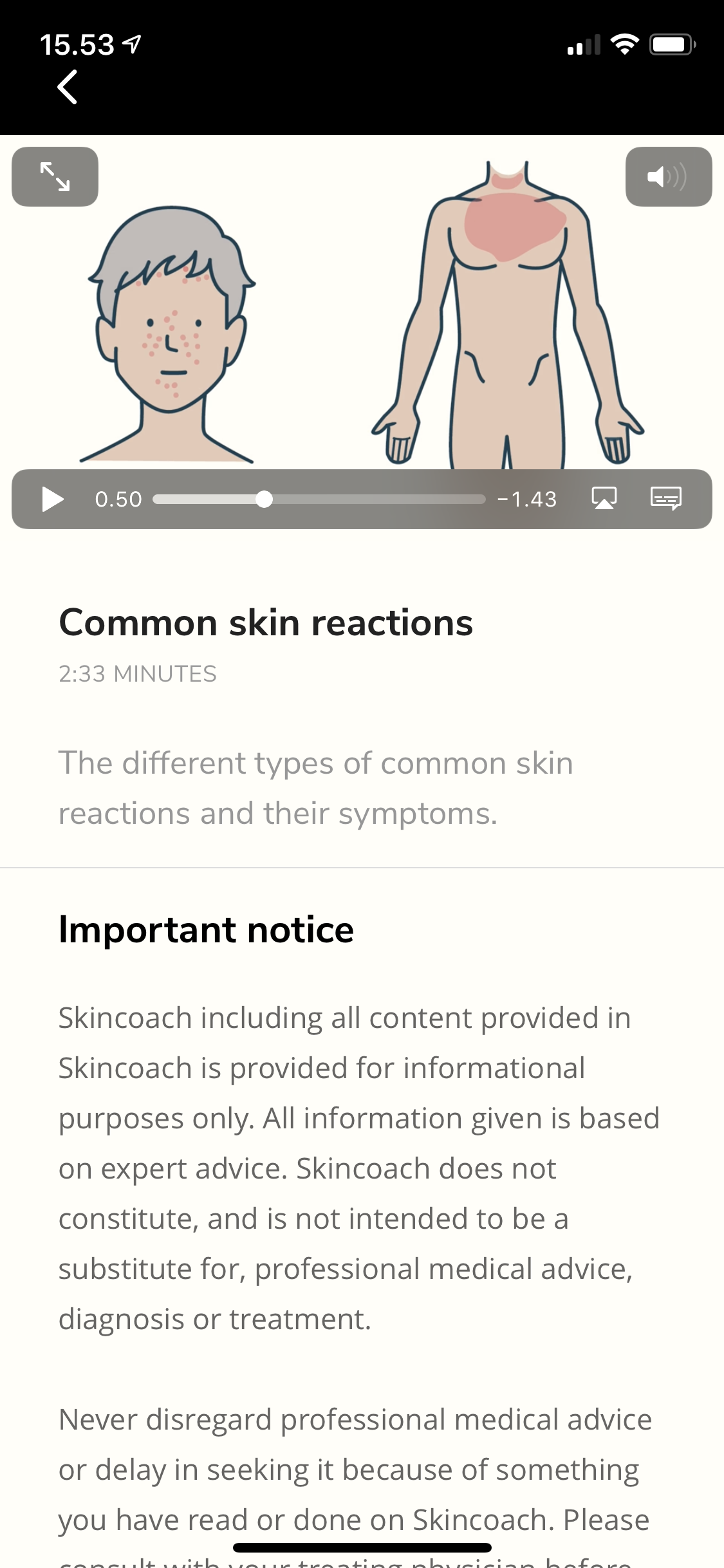 skincoach-video-detail.png