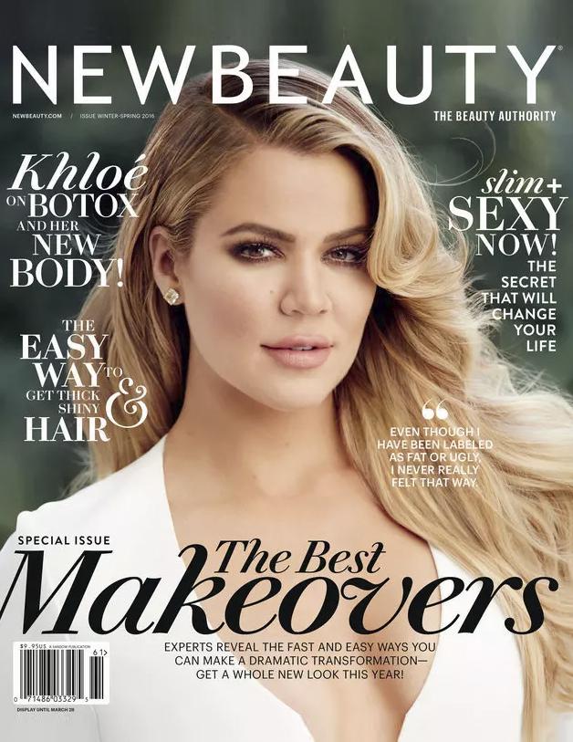 Khloe Kardashian, New Beauty