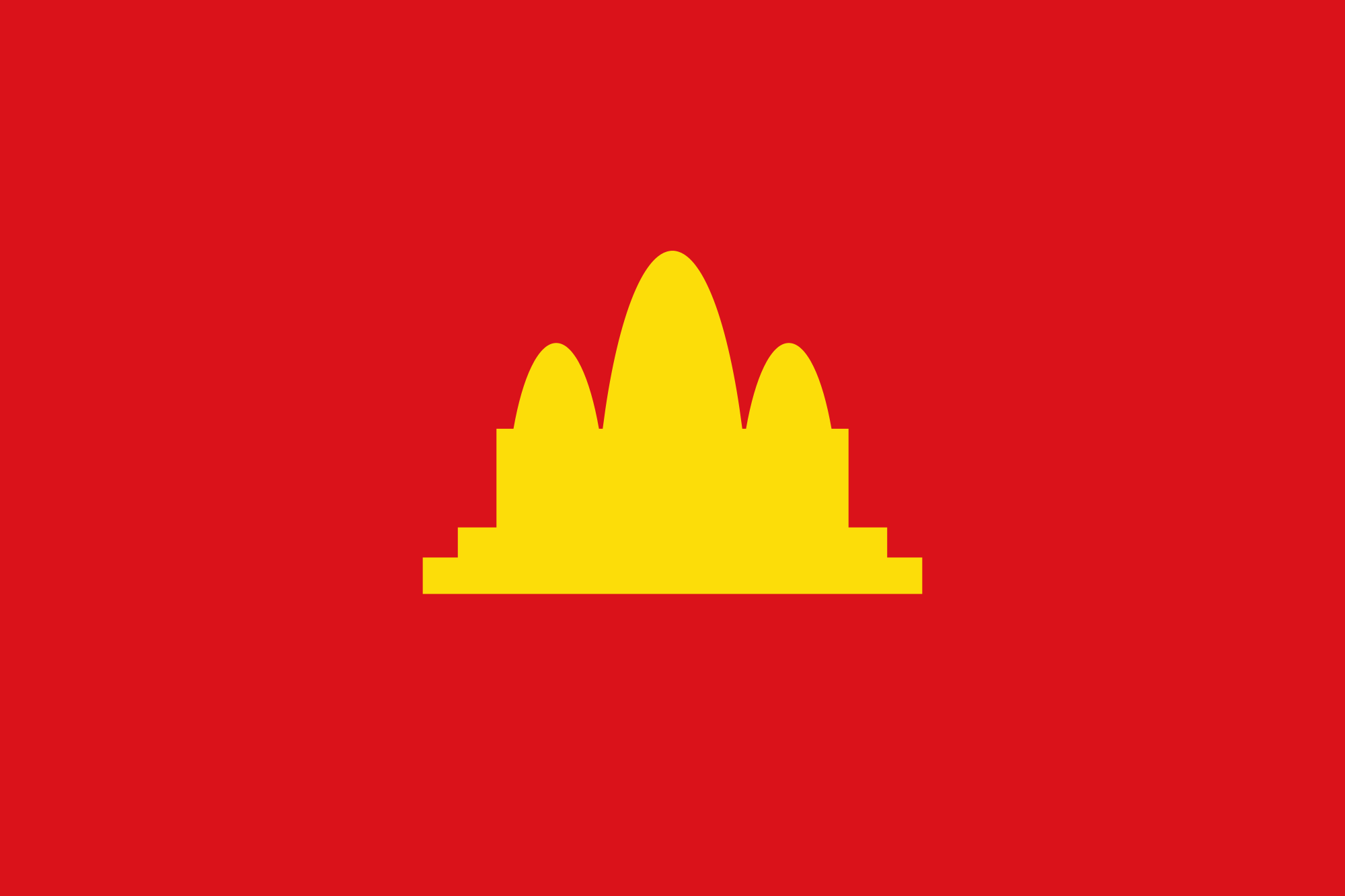 Flag_of_Democratic_Kampuchea.png