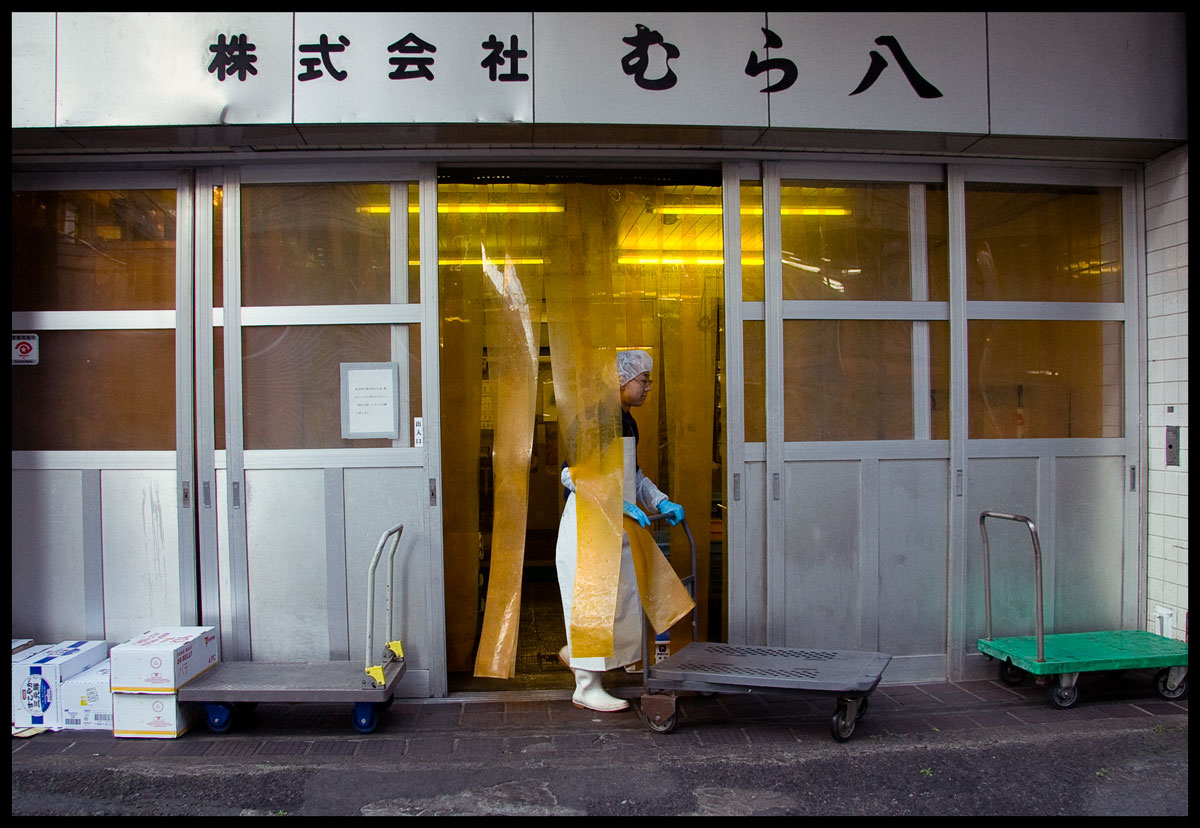 Tokyo, Japan - 2010