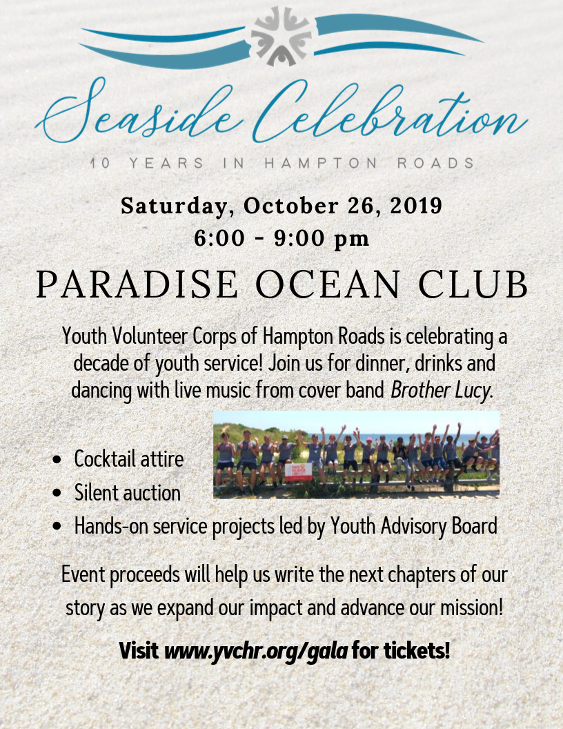 YVCHR Gala Flyer.png