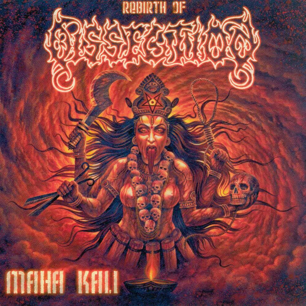 Metal band Dissection has an awesome song about Kali -- check out this artwork!