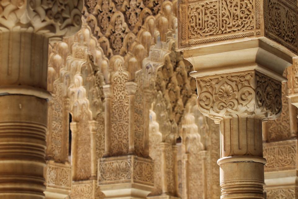 alhambra4.jpg