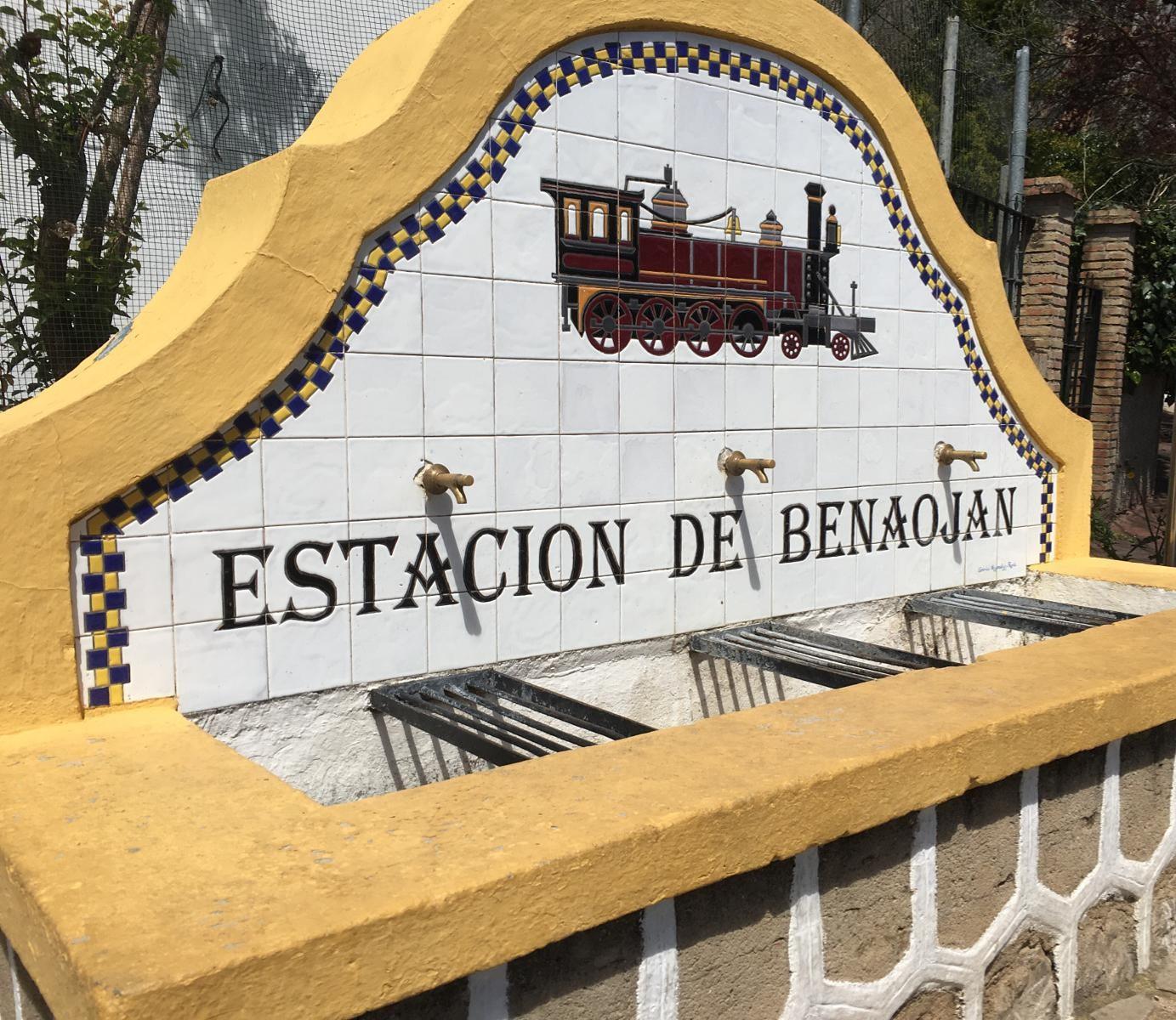 benaojan_train_station.jpg