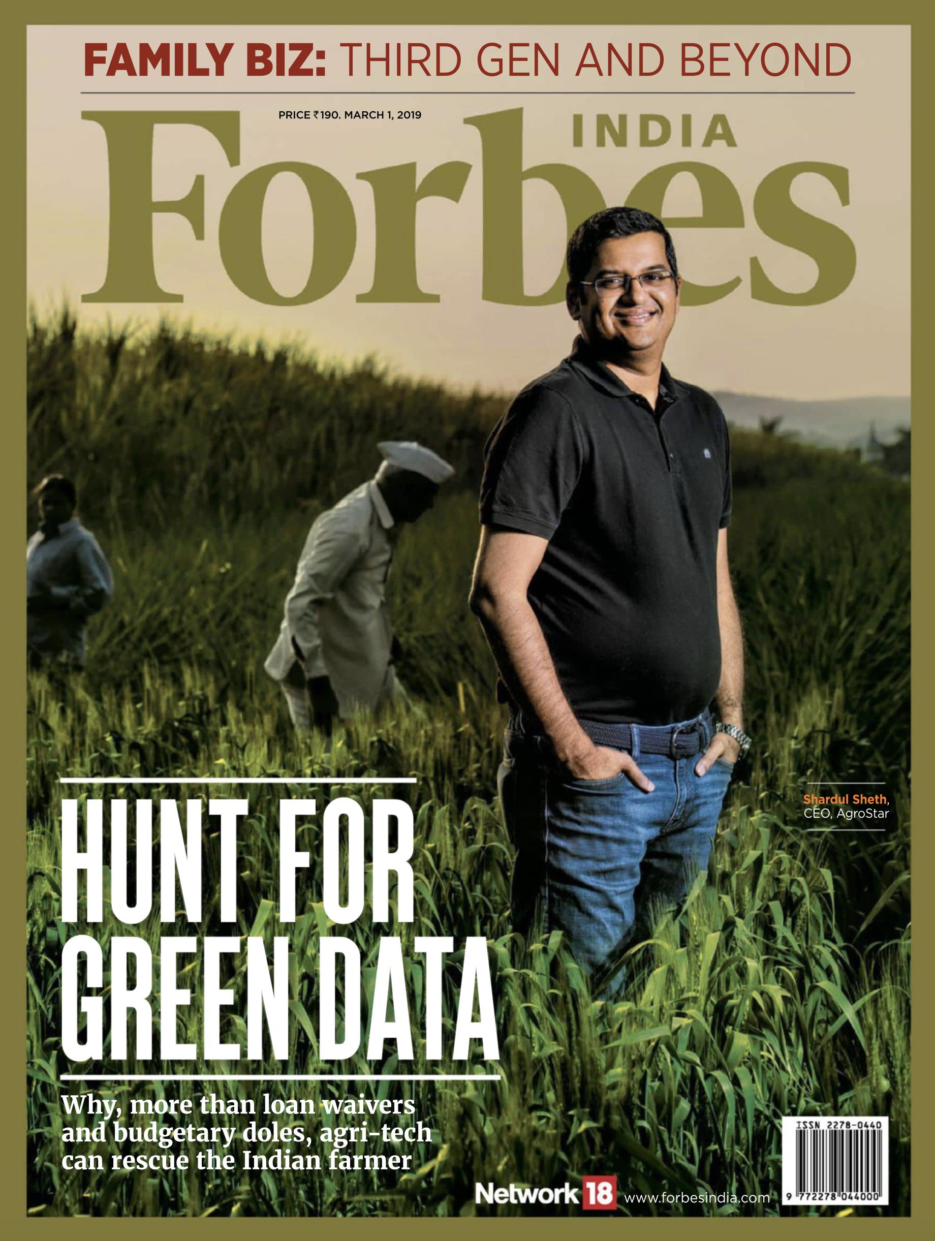 Forbes India - Thomas Goode Mumbai