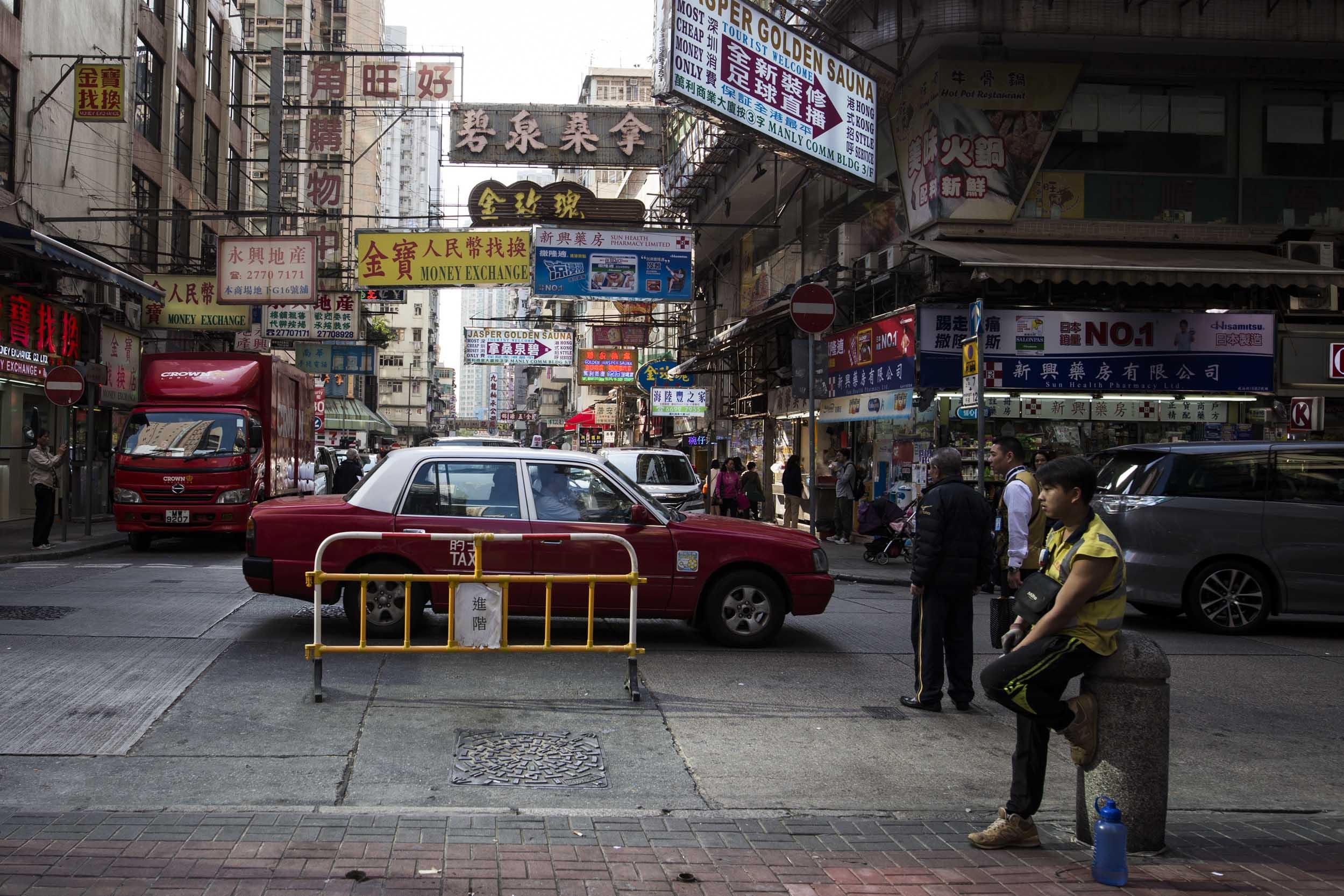 Hong Kong | China