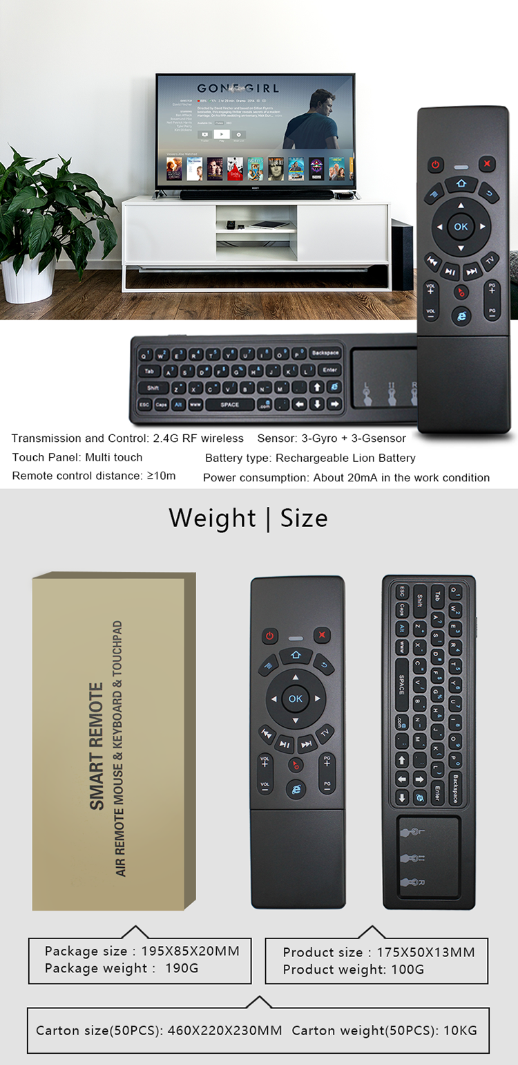 T6 air mouse (17).png
